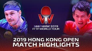 Timo Boll vs Zhou Yu | 2019 ITTF Hong Kong Open Highlights (1/4)
