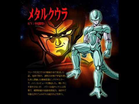 Hero (Kimi…