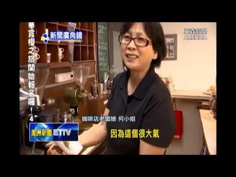 新聞廣角鏡 - 韓市長過新年