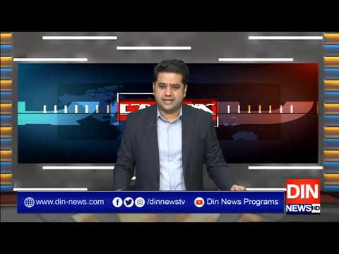 Reporters Desk with Ali Niazi - Thursday 28th November 2019