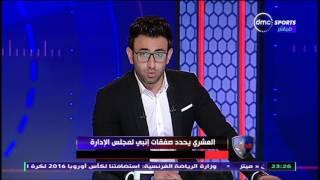 الحريف - علاء عبد العال يقترب من قيادة نادي بتروجيت