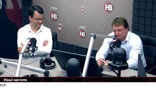 Аналітики Гарбарук та Фурса розповідають про співпрацю з МВФ та нові санкції РФ проти України