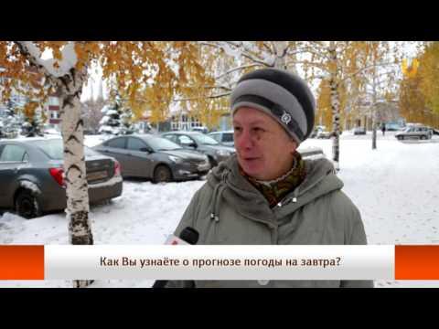 Новости UTV. Где Вы узнаёте о погоде на завтра?