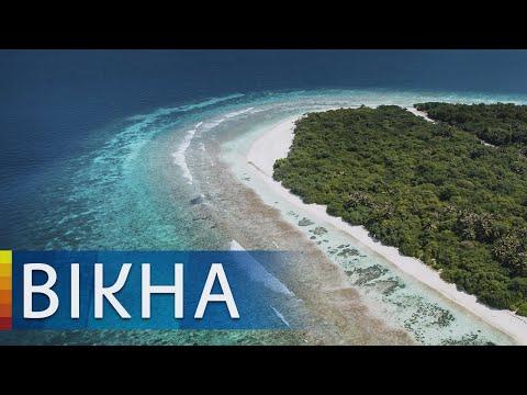 Украинские Мальдивы на