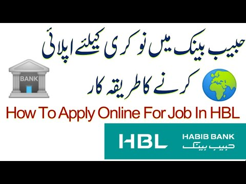 How To Apply In HBL Bank Jobs ,Online Jobs By Student Tips, Tutorial For Online Apply