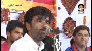 Kirtidan Gadhvi,Devraj Gadhvi | Kutch Live | Bhavya Santvani Dayro - 1 | Part 2 | Gujarati Lok Dayro