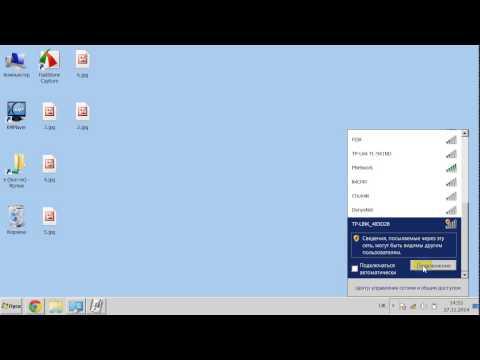 Как подключить WiFi подключение Wi Fi дома на ноутбуке