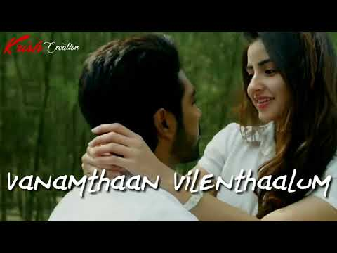 Vaanam than ☁vizhunthalum || Vizhiye kalangathey 💕💕💕 || song lyrics ||