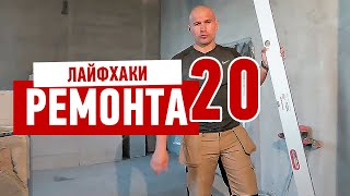 Ремонт квартиры в Москве от Алексея Земскова