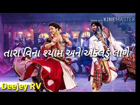 Happy navaratri Ringtone