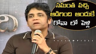 Akkineni Nagarjuna announced Celebrate Details of naga chaitanya samantha marriage in Goa |