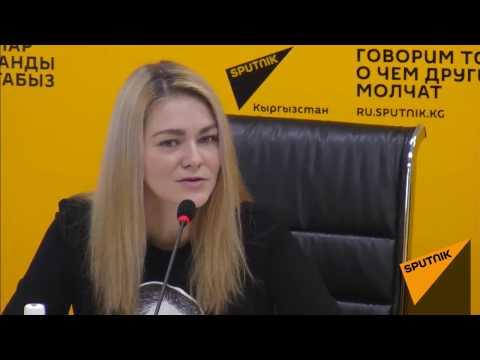 """Пресс-конференция """"О новых методах развития туризма в Кыргызстане"""""""