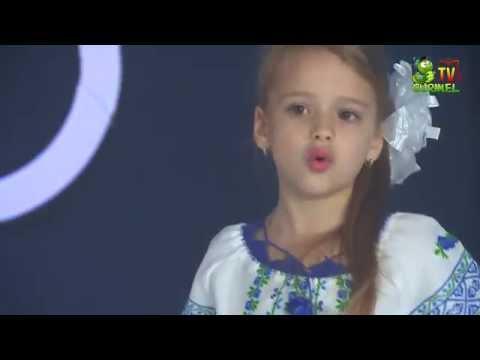 Trofaila Melisa - Sunt o fata frumusica