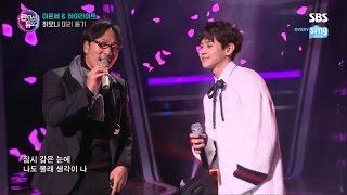 [Fantastic Duo2] 이문세&하이라이트 '봄바람' 하모니 미리 듣기