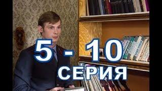 Сериал Купчино описание 5 - 10 серии, содержание серии и анонс, дата выхода