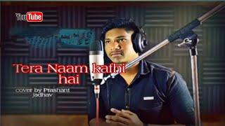 Tera Naam Kaafi Hai Cover by Prashant Jadhav