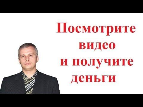MFB My-finance.biz Биржа обмена Биржа кредитов Деньги из интернета