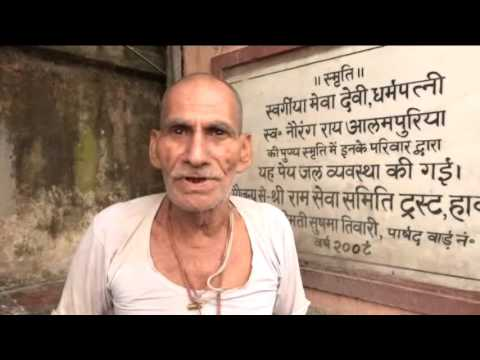 Shree Ram Seva Samity Trust Part - 1