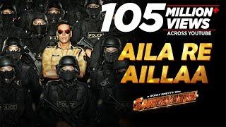 Aila Re Aillaa (Video) Sooryavanshi| Akshay, Ajay, Ranveer, Katrina, Rohit, Pritam, Tanishk| 5 Nov