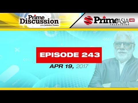 Prime Discussion With Jatinder Pannu Live #243 ਕੈਪਟਨ ਵਲੋਂ ਲਾਲ ਬੱਤੀ ਕਲਚਰ ਨੂੰ ਖਤਮ ਕਰਨ ਲਈ ਸਖ਼ਤ ਹਿਦਾਇਤਾਂ