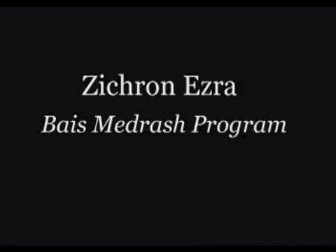 Dedication of Bais Medrash Zichron Ezra at 17th Annual Ddinner
