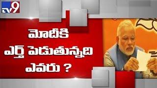 Political Mirchi : The BJP MPs who threaten PM Modi! TV9