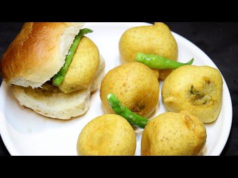 Mumbai Street Food Vada Pav Recipe ముంబై street  food వడ పావ్ రెసిపీ ఇలా tasty గా