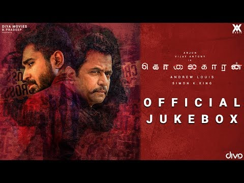 Kolaigaran - Official Jukebox | Arjun, Vijay Antony, Ashima Narwal | Andrew Louis | Simon K.King Mp3
