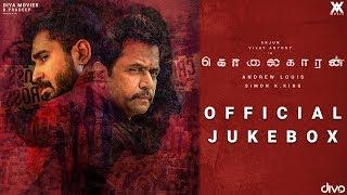 Kolaigaran - Official Jukebox | Arjun, Vijay Antony, Ashima Narwal | Andrew Louis | Simon K.King