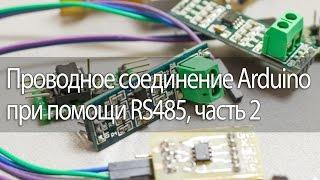Arduino Modbus Slave - Jpmzometa Arduino - Scribd