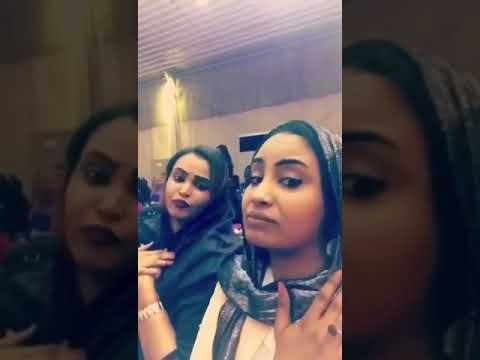بنات سودانيات عسل في حفله انصاف مدني thumbnail