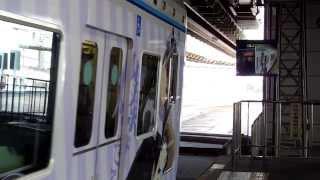 2013/10/14 千葉モノレール千葉駅にて 「俺の妹がこんなに可愛いわけがない。」ラッピングのコラボ車両が到着する様子です。 ◇旅行記などはこちらのブログもご確認 ...