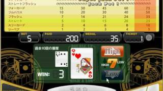 ポーカー ダブルアップ10回成功 DiCE「ディーチェ」