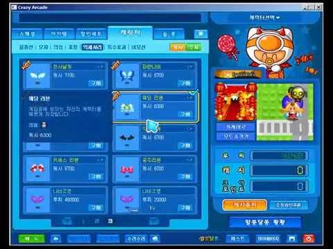 Siêu thị Boom Online(Boom Hàn Quốc)