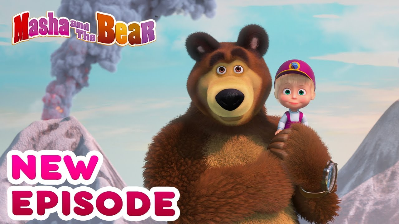 Download Masha and the Bear 💥🎬 NEW EPISODE! 🎬💥 Best cartoon collection 🗻 Big Hike