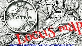 Установка карт Шуберта и не только в Locus map(android)(, 2016-08-03T18:54:06.000Z)