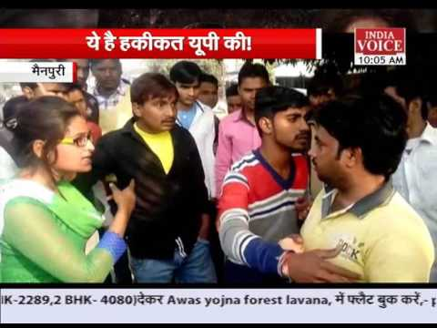 newly wedded couple mercilessly beaten after eve teasing in mainpuri