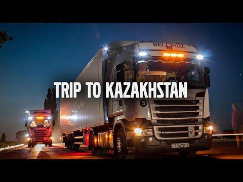 Truck Spotters | Trip to Kazakhstan/Поездка в Казахстан