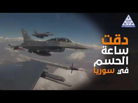 دوما.. والرد الدولي على قصفها بالكيماوي - بغداد بوست - baghdad post