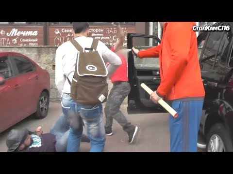 Stop a Douchebag SPB - Circus in Town