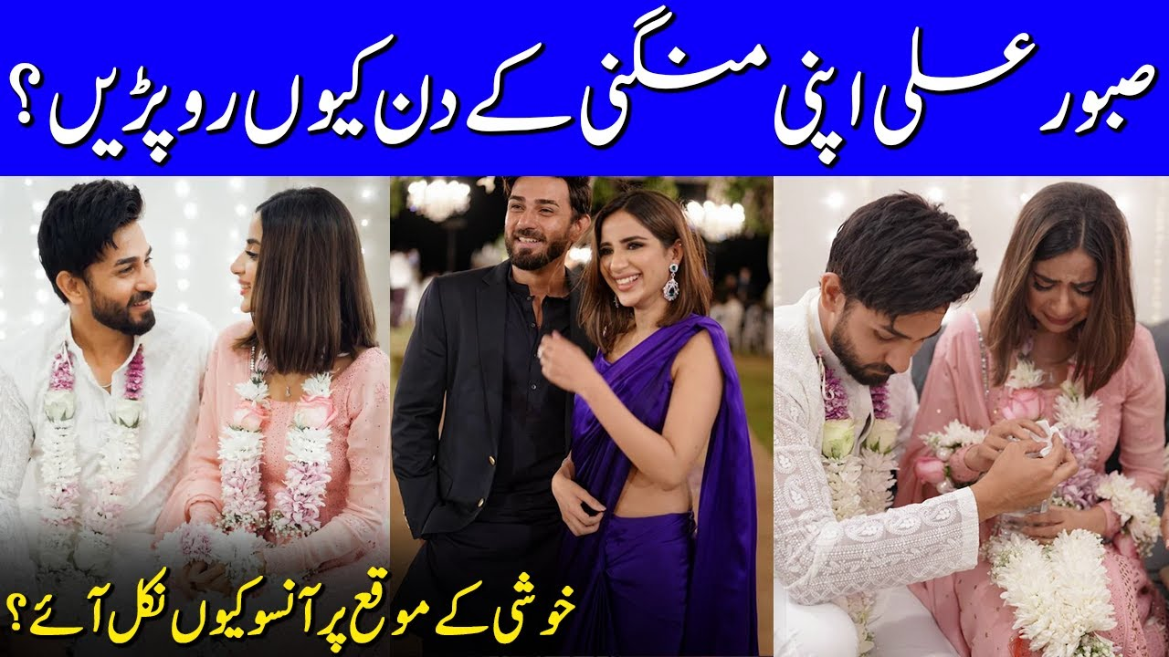 Why Did Saboor Aly Break Into Tears On Her Engagement Day? | TA2G | Celeb City