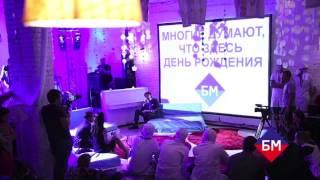 Юмористическое видео! Пусть говорят с Малаховым на Дне Рождении Бм