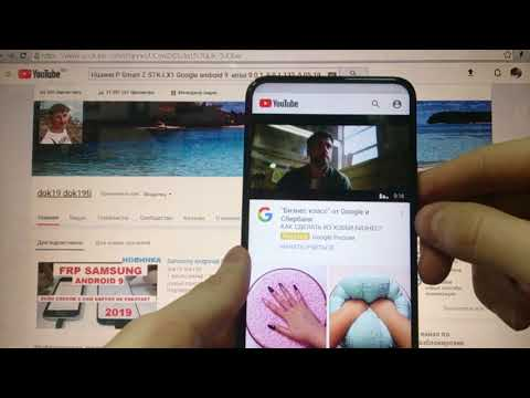 Huawei P Smart Z FRP STK LX1 1 способ Сброс Google аккаунта Android 9
