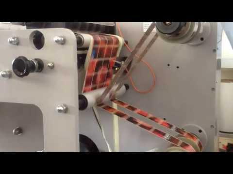 Ротационная высекальная машина DKG-320 - машина ротационной высечки с резкой самоклеющ. этикеток -5