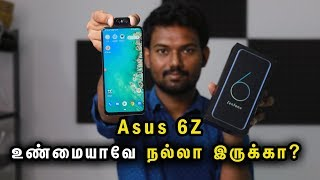 Asus 6Z உண்மையாவே  நல்லா  இருக்கா? | Unboxing & Review : Asus 6Z | Tamil | Tech Boss
