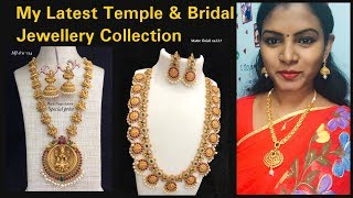 My Latest Bridal & Temple Jewellery Collection/Affordable Price&Latest Matte Finishing Design/Amulya