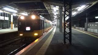 【終夜運転】近鉄12200系+22000系リニューアル車特急大阪難波行き発車