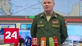 Минобороны советует Пентагону просчитать последствия ударов по войскам Асада