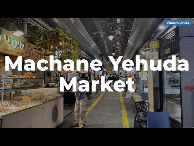 Machane Yehuda Market | WalkThrough