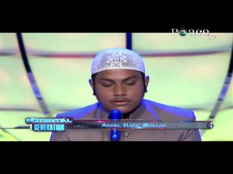LIVE_Hifz Qur'an Test_Hafiz Abdul Hafeez Mollah_IIS Student-2014